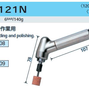 mag-121n